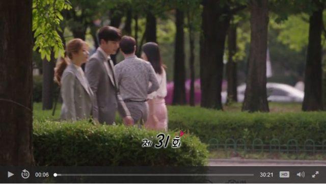 怪しいパートナー31話英語字幕動画