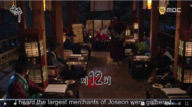 君主ー仮面の主人12話の英語字幕入り動画