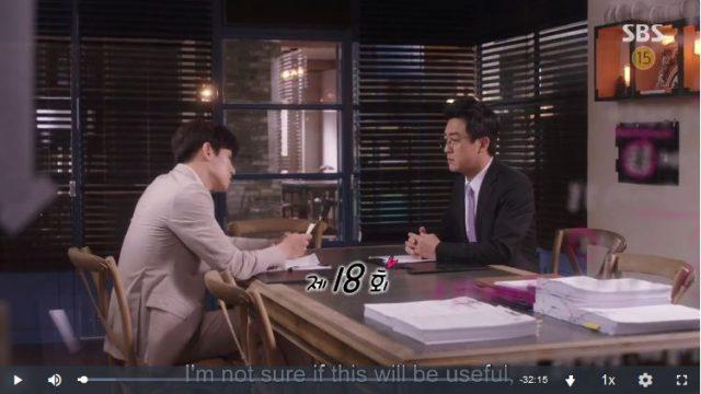 怪しいパートナー18話の英語字幕入り動画