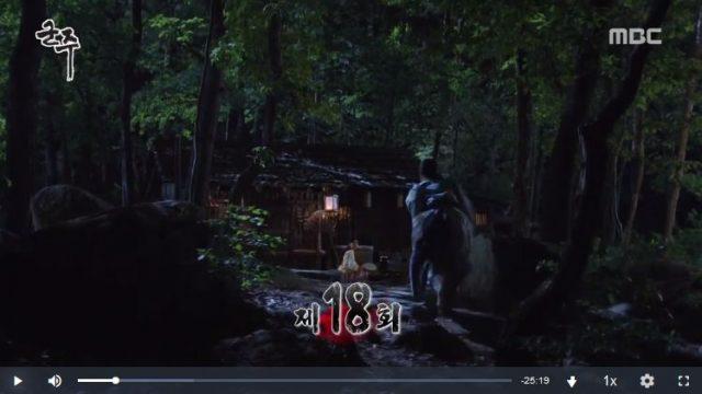 君主ー仮面の主人18話の英語字幕入り動画