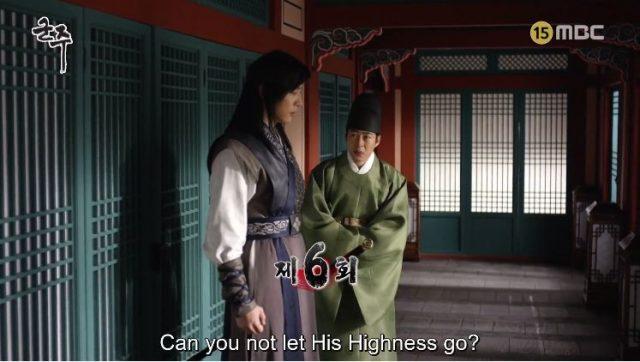 君主ー仮面の主人6話の英語字幕入り動画