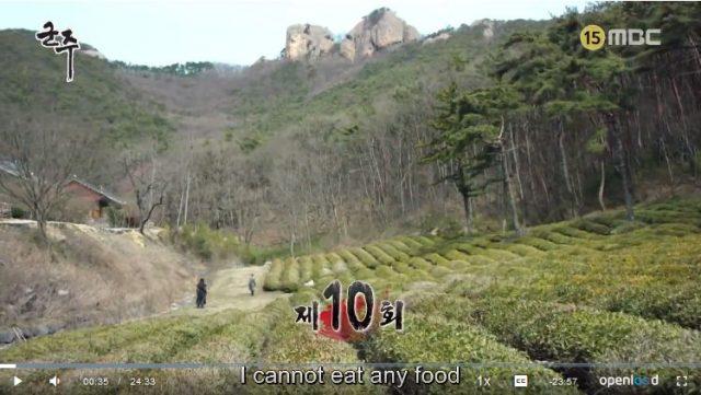 君主ー仮面の主人10話の英語字幕入り動画