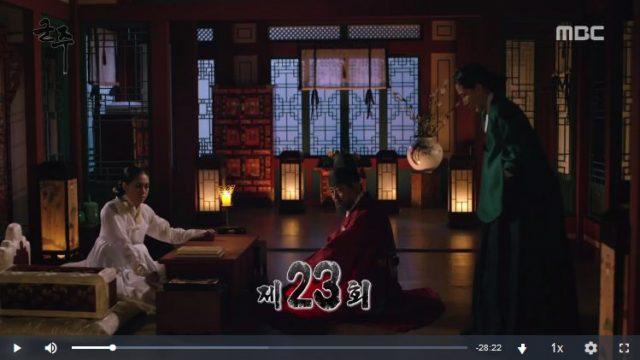 君主ー仮面の主人23話の英語字幕入り動画