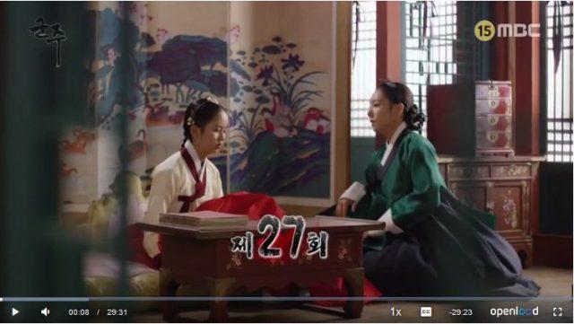 君主ー仮面の主人27話の英語字幕入り動画