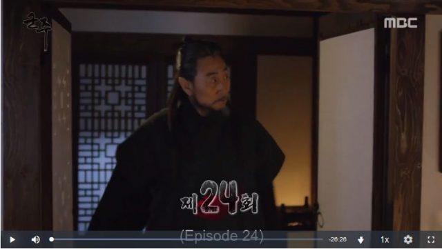 君主ー仮面の主人24話の英語字幕入り動画