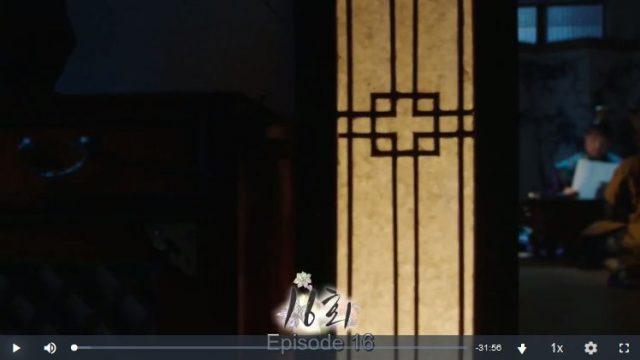 猟奇的な彼女16話の英語字幕入り動画