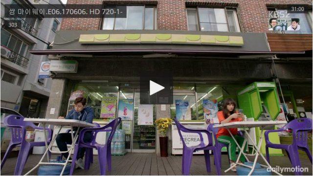 サムマイウェイ6話の英語字幕入り動画
