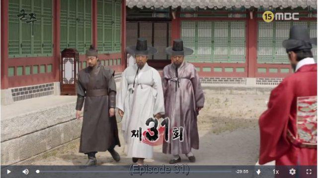 君主ー仮面の主人31話英語字幕動画