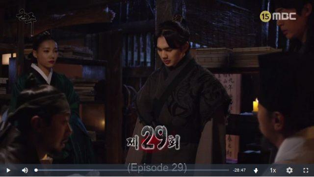 君主ー仮面の主人29話英語字幕動画