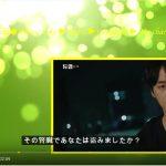 チョン・ジェヨン,キム・ジョンウン主演の「デュエル」を日本語字幕入りで無料視聴する方法を紹介します。