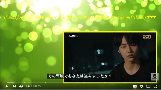 デュエルを日本語字幕入りで無料視聴する方法