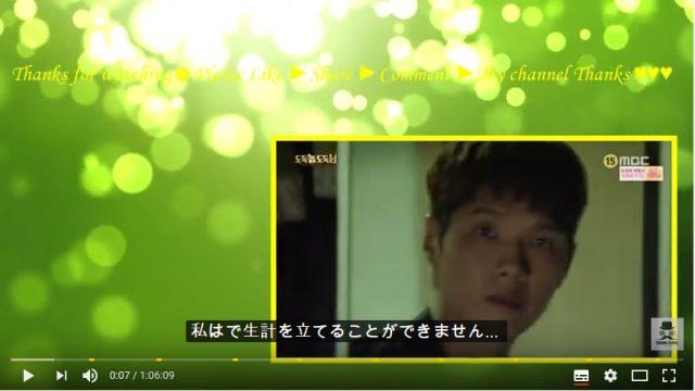 泥棒野郎、泥棒様を日本語字幕入りで無料視聴する方法