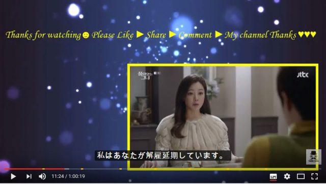 品位のある彼女を日本語字幕入りで無料視聴する方法