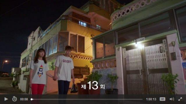 サムマイウェイ13話の英語字幕入り動画