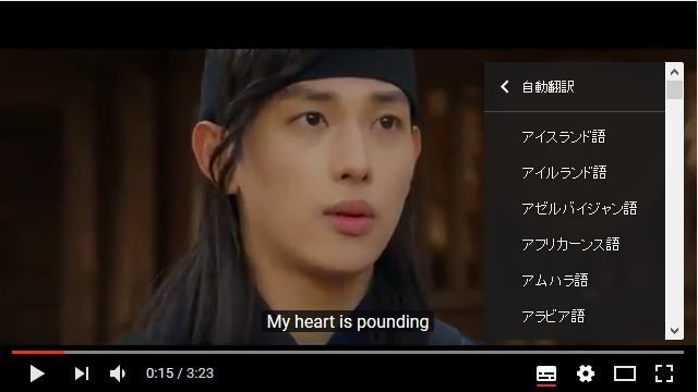 王は愛する字幕8