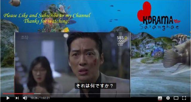 操作を日本語字幕入りで無料視聴する方法
