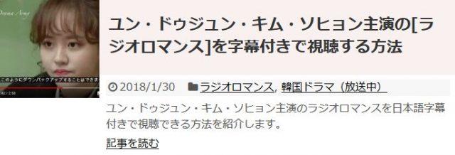 「よくおごってくれる素敵なお姉さん」を日本語字幕入りで無料視聴する方法