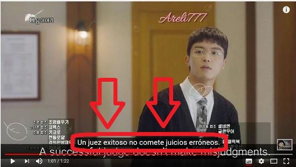 自動的に字幕がスペイン語に変わります。