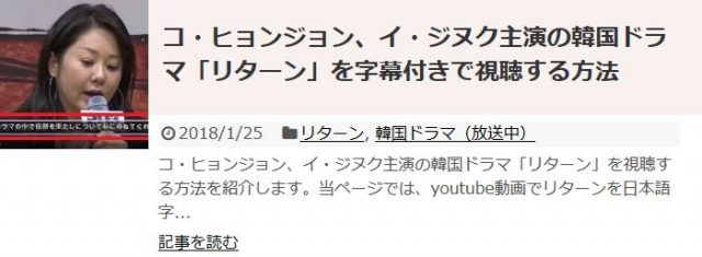「リターン」を日本語字幕入りで無料視聴する方法