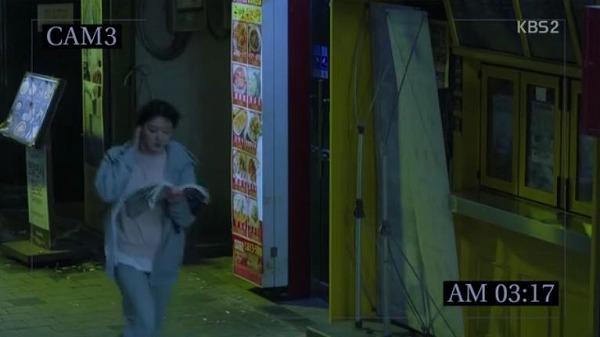 捜査中ワンスンもユク・スンファも先から登場している女性を注目します。