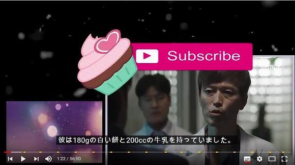 剣法男女字幕設定91