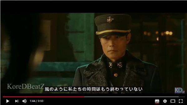 「ミスターサンシャイン」を字幕設定3