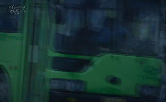 バス事故を目撃して衝撃を受けました。