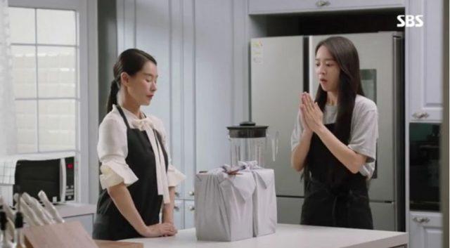 ジェニファー(イェ・ジウォン)は、ウ・ソリにコン・ウジンの作業室に行く事をお願いしました。