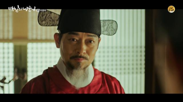 イ・ユルはキム・チャオン(チョ・ソンハ)を処断しました。