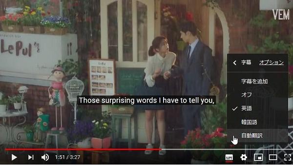 キツネ嫁星を字幕設定7