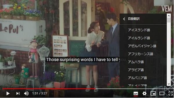 キツネ嫁星を字幕設定8