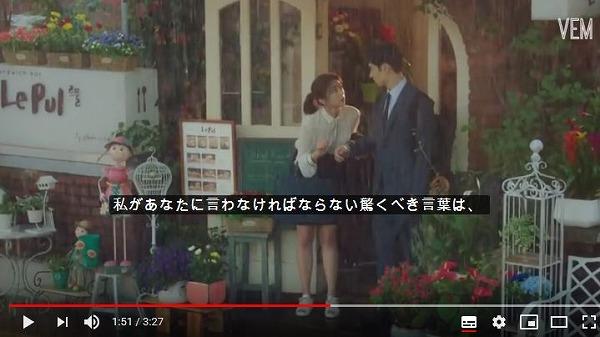 キツネ嫁星を字幕設定9-1