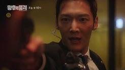皇后の品格11話12話-皇帝イ・ヒョクの恋人ミン・ユラ