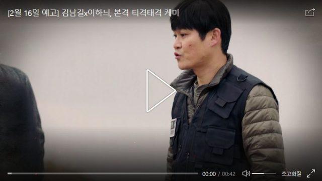 「熱血司祭」3話 4話の紹介