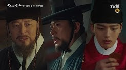 王になった男9話 - ヨ・ジング壁書とイ・セヨンロマンス、そして大同法