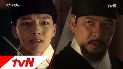 王様になった男第2話 - ヨ・ジングの覚醒とイ・セヨンの役割、早い展開で作られた名品ドラマ