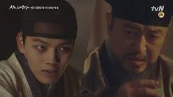 王になった男8話 - 暴君ヨ・ジングを殺したキム・サンキョン、本物の王様がされた道化師の話