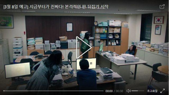 「熱血司祭」13話 14話の紹介