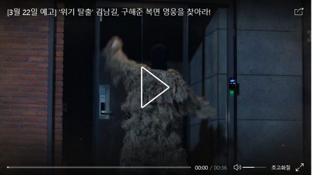 「熱血司祭」21話 22話の紹介