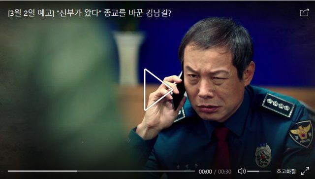 「熱血司祭」11話 12話の紹介