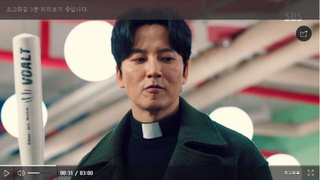 「熱血司祭」15話 16話の紹介