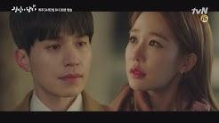 「真心が届く」6話ークォン・ジョンロク♥オ・ジンシム恋愛開始?