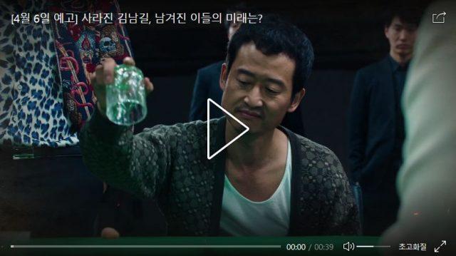 「熱血司祭」31話 32話の紹介