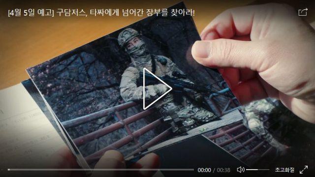 「熱血司祭」29話 30話の紹介