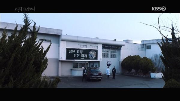 刑務所ー旧長興刑務所
