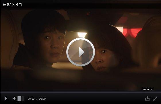 「春の夜」3話 4話-ママ?