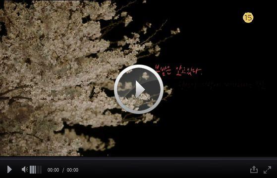 「春の夜」1話 2話の紹介