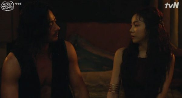 サンウンの息子で残酷な知略家タゴンは、へ族のテアラと恋人関係です。