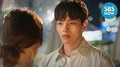 「絶対彼氏」11話 12話ーヨ・ジングの告白「好きにならなくてもいい!僕が愛するから」