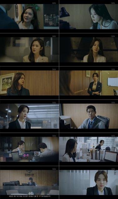韓国ドラマ「VIP」5話の紹介